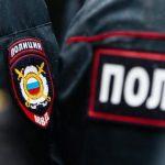 В Москве пытались продать невинность 15-летней девушки