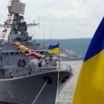 США выделяют Украине 10 млн долларов на увеличение военно-морского потенциала