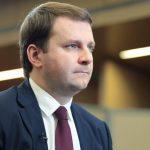 Орешкин: Начало 2019 года будет сложным периодом для экономики РФ