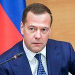 Россия потратит на развитие цифровой экономики почти 2 трлн рублей