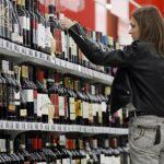 Продажи алкоголя перед новогодними праздниками выросли на треть