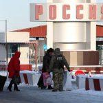 Киев снял запрет на въезд мужчин из России
