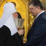 Порошенко просвоил Филарету звание Героя Украины