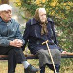 Минимальная пенсия на Украине за пять лет сократилась в 2,2 раза