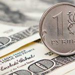 Доллар продолжает находиться под давлением