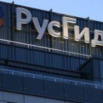Владимир Путин провел встречу с главой компании «РусГидро» Николаем Шульгиновым