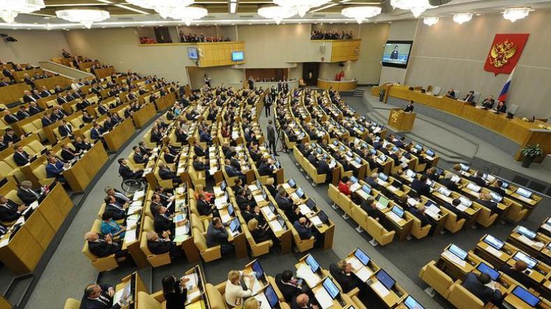 В Госдуму внесен законопроект о снятии запрета на культивирование наркосодержащих растений