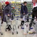 Росстат: Инфляция в 2018 году составила 4,3 процента