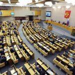 Депутаты Госдумы упростили для россиян получение компенсации за капремонт