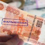 ФСБ задержала 30 фальшивомонетчиков