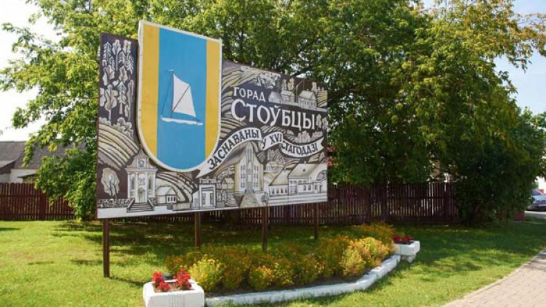 В белорусском городе Столбцы подросток убил учительницу и школьника