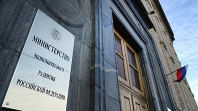 В Минэкономразвития назвали причины снижения доходов россиян в 2018 году