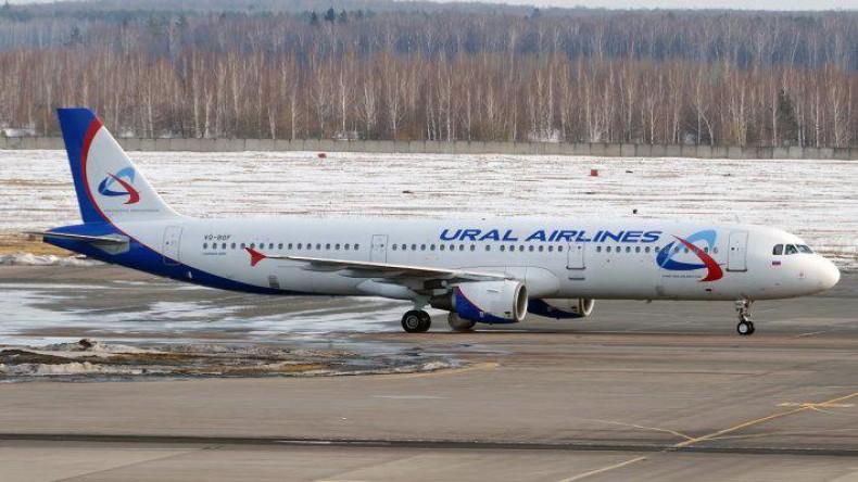 В Барнауле во время посадки в самолет были травмированы пассажиры