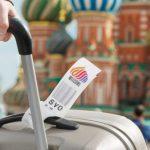 Минэкономразвития предложило доплачивать российским туроператорам за иностранных туристов