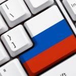 Правительство России запретило использовать спутниковый интернет без наземных станций контроля