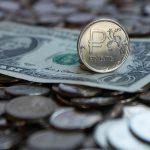 Новую неделю отечественный рынок начнёт со снижения