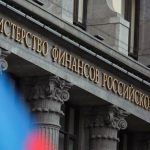 Размещение двух выпусков ОФЗ обеспечит рубль поддержкой