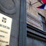 Банки освободят от государства