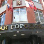 Независимым кандидатам отказали в регистрации на выборы в Мосгордуму