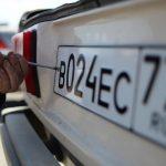 Владимир Путин упростил получение автомобильных номеров