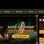 Виртуальные ресурсы казино  Эльдорадо