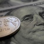 Рубль завершил полосу роста