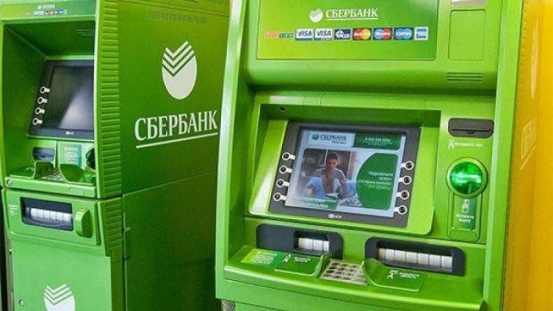 Теперь перевод можно будет получить из банкомата без карты