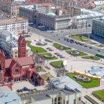 Обзорная автобусная экскурсия по Минску