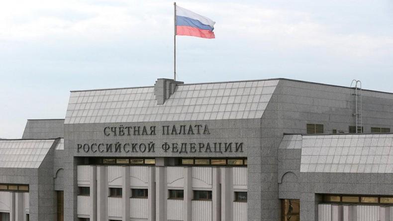 Выявленные нарушения бюджета в 2018 году составили 426 млрд рублей