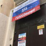 Выборы в Петербурге признают недействительными