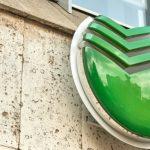 Сбербанк заявил о снижении первоначального взноса для ипотеки