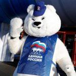 Россияне считают, что партия