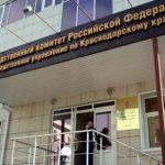 На сотрудников ФСБ завели уголовное дело из-за Е.Н.О.Тов