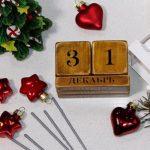 В Госдуму внесли законопроект о нерабочем 31 декабря