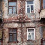 Расселять аварийные дома станут за счёт ипотеки