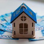 Ипотечные ставки в банках России снижаются