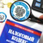В России планируют избавить малоимущих от налога на доходы