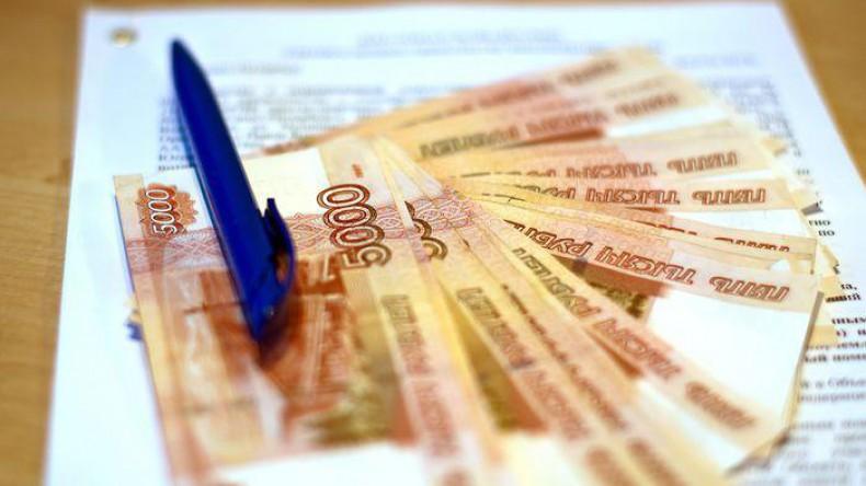 Кредиты для россиян становятся менее доступными