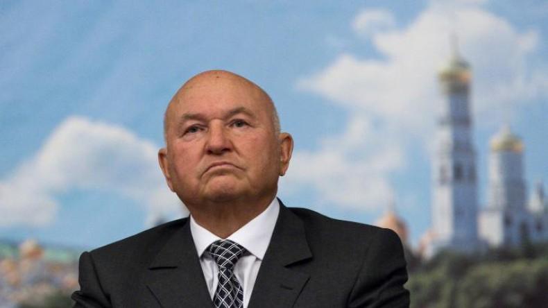 Именем Юрия Лужкова назовут Московский университет управления