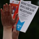 РПЦ осудила поправку в Конституцию о том, что дети являются достоянием России