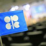Страны ОПЕК рекомендовали усилить сокращение нефтедобычи странами ОПЕК+