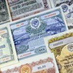 В России произойдёт пауза в аукционах с облигациями федерального займа