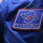День космонавтики в России отменяется