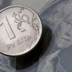 Рубль стал одной из самых нестабильных валют в мире