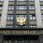 Правительство РФ будет вести расходы на борьбу с коронавирусом без поправок в бюджет