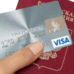 Кредитные и дебетовые карты по паспорту