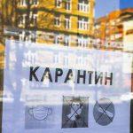 В Татарстане выпускать из дома станут по пропускам из СМС