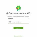 Mail.ru Group перезапустила мессенджер ICQ New