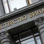 Власти накопили подушку безопасности в 18 трлн рублей