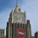 МИД РФ объявил YouTube в цензуре контента на русском языке